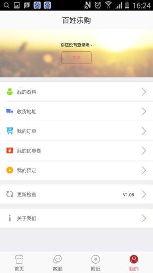 dmdpost - Application mobile de santé - les 445 fiches des cahiers ecn