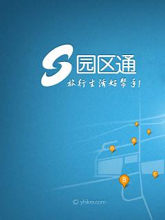 世界汽车工厂v1.732 世界汽车工厂安卓版下载_百分网