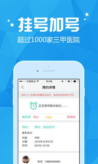 xCode/iOS launch image & app icon generator   Mobile Game ...