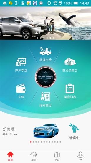 Android Sensor - Tutorial - Vogella
