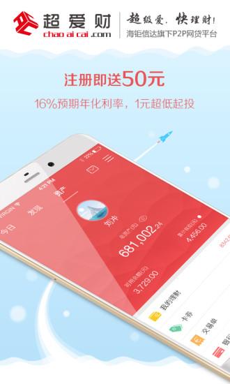 【Qoo下载】神奇寶貝終於登陸手機平台!「Poketoru手機版(ポケとる ...