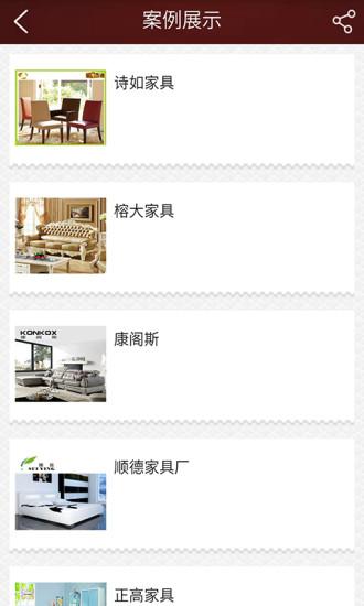 高端家具网