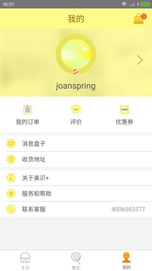 手機及平板電腦Apps | 香港旅遊發展局 - Discover Hong Kong