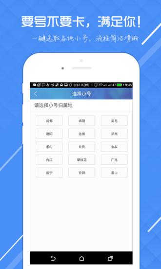 iPhone 6 + iOS 8 好玩好用App 推薦| iPhone News 愛瘋了