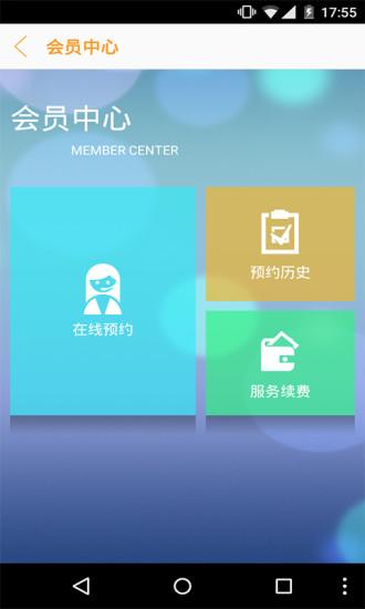 [教學] 不管你幾歲,都能開發Android App 1 - 小俊工作室