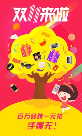 從8 個更新iOS 8 後必裝App 看iPhone 6 新功能活用- 電腦玩物