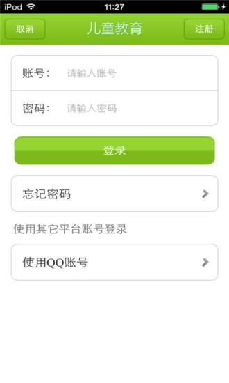 北京儿童教育生意圈