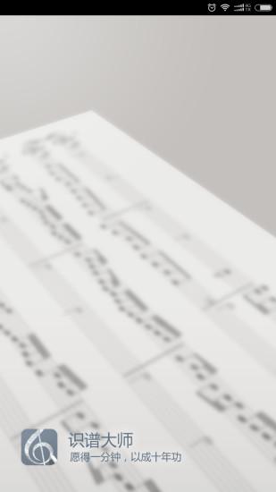 iPad 版Microsoft Office 365,Word、Excel、PowerPoint