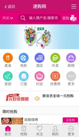 仙履奇緣:繽紛樂- Fiiser App Search Engine