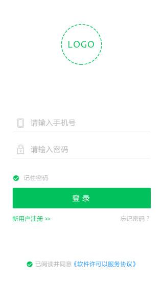 魔法禁书app - 首頁 - 電腦王阿達的3C胡言亂語