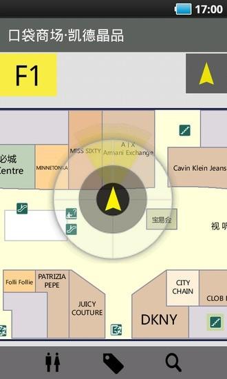 玩免費交通運輸APP|下載口袋商场·凯德晶品购物中心 app不用錢|硬是要APP