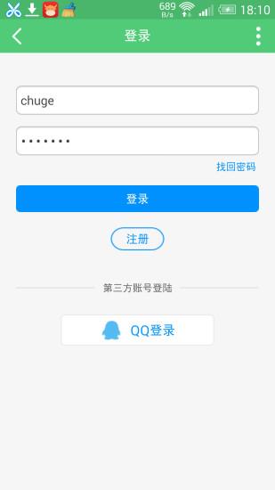 (iPhone+iTunes)快速申請日本+切換台灣APP STORE帳號(附 ...