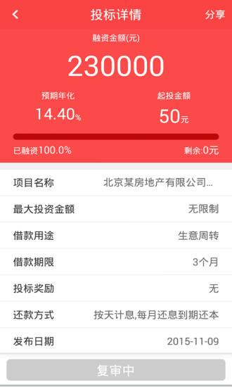 史上最難的遊戲攻略的資訊與攻略大全- 台灣手遊網