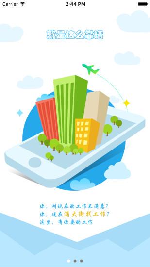 體罰公主app - 首頁 - 電腦王阿達的3C胡言亂語