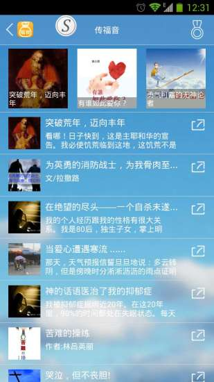 Android 軟體《NoRoot 防火牆》手機免Root 也能完整控制APP 連線 ...
