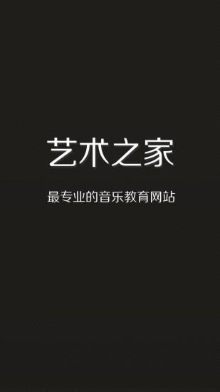 美麗說|首頁|客戶端|白菜幫|是什麼_企業庫_網易科技