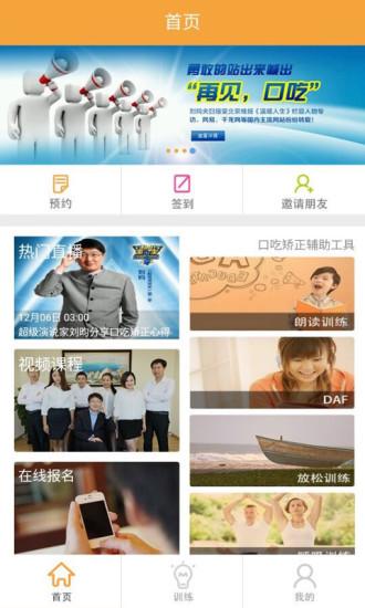 您的帳戶- Apple (台灣)