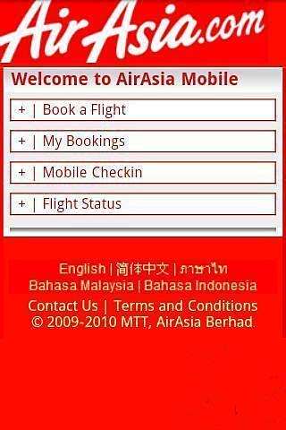 玩免費交通運輸APP|下載亚洲航空 app不用錢|硬是要APP