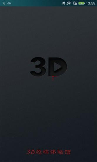 暗黑破坏神1高清(HD)版任务攻略_暗黑1吧_百度贴吧