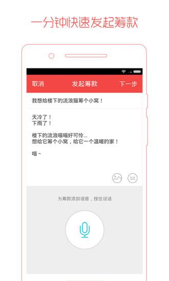 GoPro Hero 3 iOS APP GoPro Hero3 - 楔石攝影怪兵器