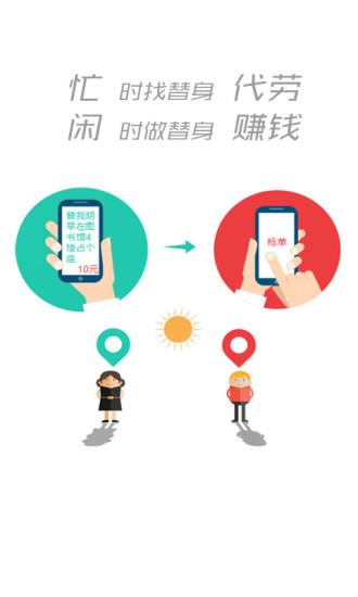 【Android APP】自動電話錄音器~超好用通話錄音軟體 ... - 貝拉