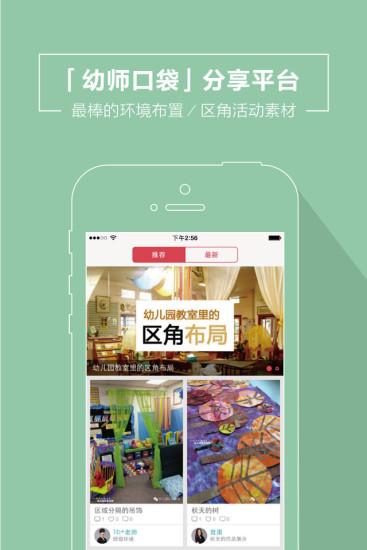 上海地鐵規劃圖2020、2030年高清及12-21號線線路圖-上海新房網-搜房網