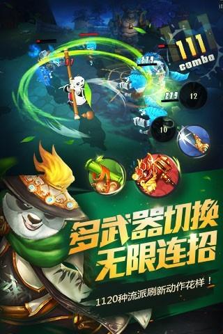 功夫熊猫(官方正版)游戏截图