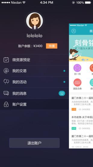 非常好色 7 繁體中文版+註冊碼 @ 野百合的春天 :: 痞客邦 PIXNET ::