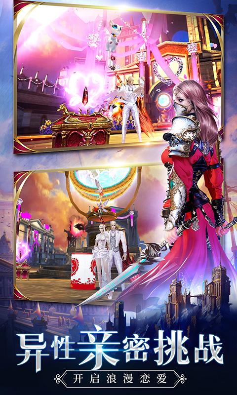 新剑与魔法游戏截图