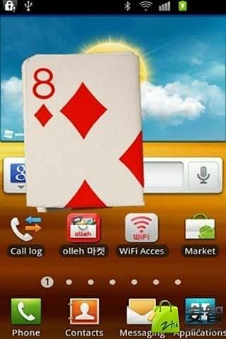 玩角色扮演App 手机变魔术免費 APP試玩