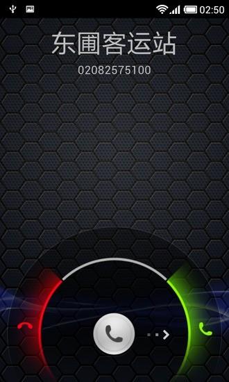 玩工具App 虚拟来电免費 APP試玩