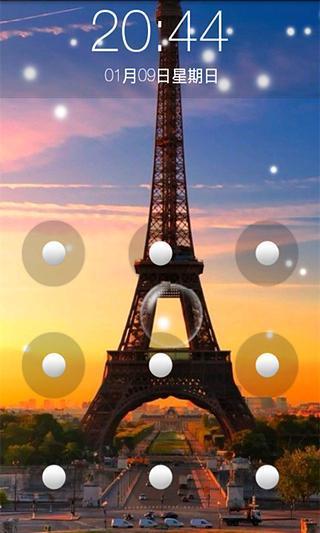 玩工具App|风景屏保解锁锁屏免費|APP試玩
