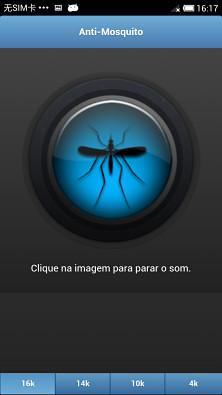 玩攝影App|灭蚊免費|APP試玩