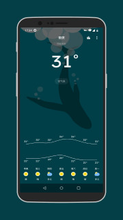 Android Pure天气 8.5.7干净清爽天气