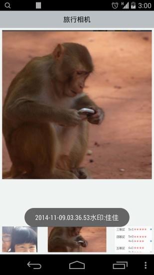玩免費攝影APP|下載旅行相机 app不用錢|硬是要APP