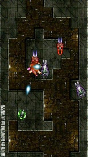 塔防:異形入侵2