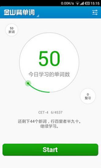 金山背单词 教育 App-愛順發玩APP
