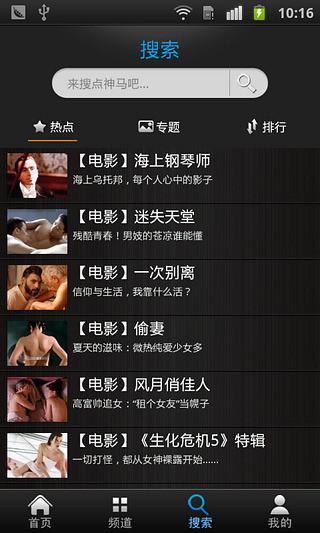 手機app推薦大全 - Facebook