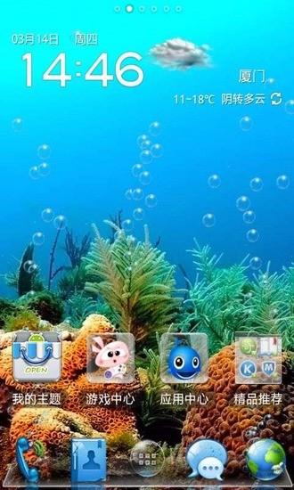 海底泡泡|玩工具App免費|玩APPs