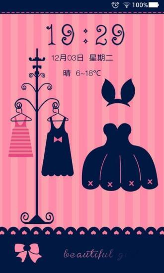 bunny兔主题锁屏