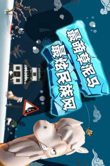 玩動作App|滑雪大冒险(QQ平台版)免費|APP試玩