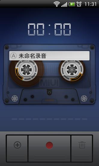 高保真录音机