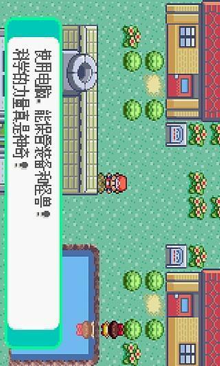 口袋妖怪铁甲超梦中文版