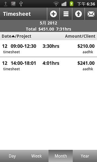 工作时间记录
