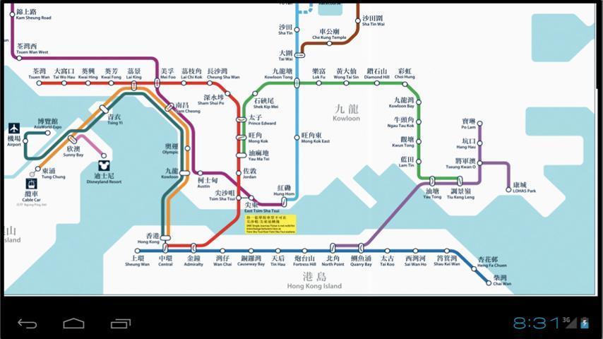 香港地鐵地圖
