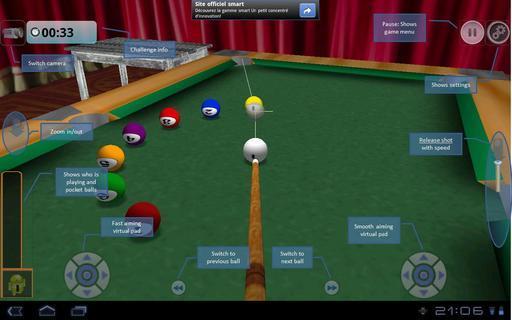3D高清台球