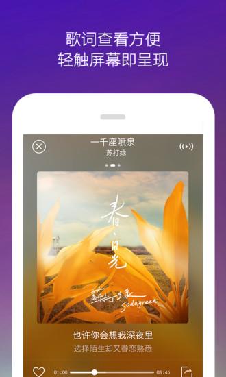 玩免費音樂APP|下載虾米音乐播放器 app不用錢|硬是要APP