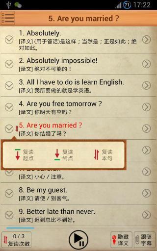 李阳疯狂英语365句 逐句复读 字幕同步
