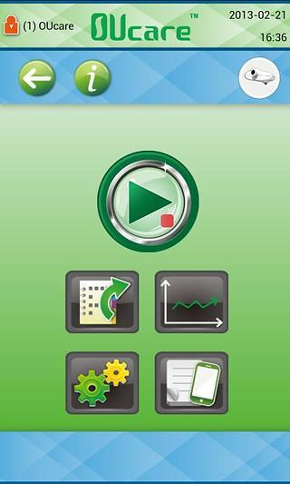 網路購物(電子商務) App功能檢核表