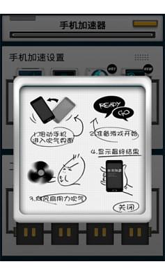 [手機]iPhone 能清除暫存記憶體嗎- LINE Q